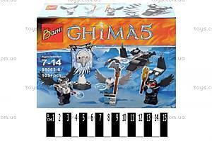 Детский конструктор Chima «Клан Орлов», 98065-6