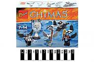 Детский конструктор Chima «Клан Орлов», 98065-6, купить