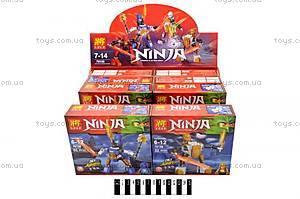 Конструктор серии Ninja «Аэроджицу», 79158