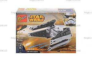 Конструктор Star Wars «Корабль», 98059-9