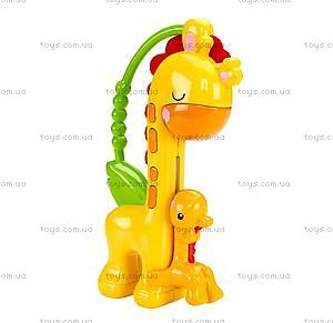 Погремушка Fisher-Price «Поцелй мамы-жирафа», CGR92