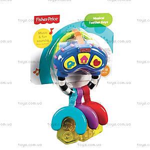 Погремушка-прорезыватель «Музыкальные ключи», K7188