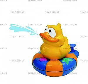 Игрушка для ванной «Брызгалка», S86111