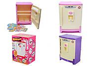 Игрушечный холодильник в красивой упаковке, 785в.1