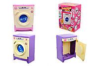 Детская стиральная машина, в упаковке, 839в.1, купить