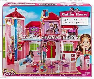 Кукольный дом Barbie «Малибу», BJP34, отзывы