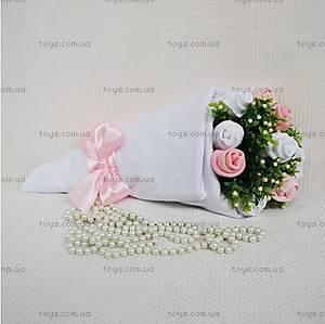 Букет из носочков Pink, BT01
