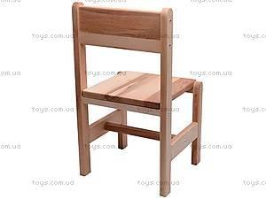 Буковый стул для детей,