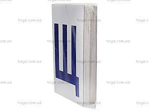 Раздаточный материал «Буквы», 13106043Р, фото