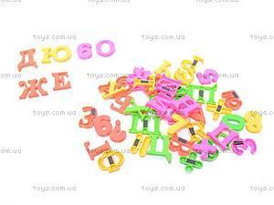 Буквы магнитные , 6609AB