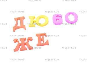 Буквы магнитные , 6609AB, купить