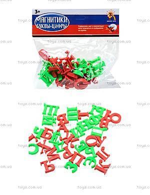 Набор магнитных букв «Алфавит», R33