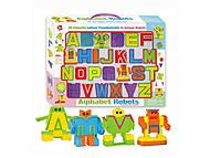 Набор «Буквы-трансформеры», 500-22, фото