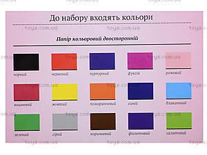 Бумага цветная двухстороняя А4 Princess, P13-250K, купить