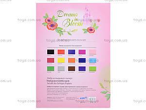 Бумага цветная двухстороняя А4 Princess, P13-250K, отзывы