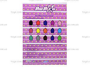 Бумага цветная двусторонняя, 15 листов, PP13-250K, купить