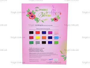 Бумага цветная двусторонняя Princess, P13-250K, цена