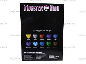 Бумага цветная металлизированная «Монстер Хай», MH14-253K, купить