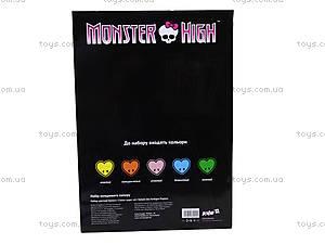 Бумага цветная неоновая Monster High, MH14-252K, игрушки
