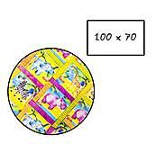 """Бумага упаковочная """"Африка"""" (25 шт), 405-25, детские игрушки"""