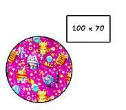 """Бумага упаковочная """"Котики"""" (25 шт), 408-25, toys"""
