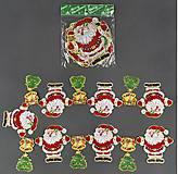 Бумажная гирлянда Дед Мороз, C22294
