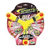 """Бумеранг """"Super Boomerang"""" желтый, F1806, toys.com.ua"""