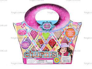 Бижутерия «Жемчуг», в сумке, 11076-1-2-4, детские игрушки
