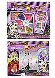 Бижутерия для девочек Monster, 1331920, набор