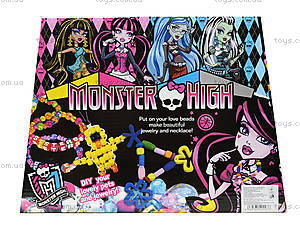 Творческий набор Monster High «Бижутерия из дерева», 13503A, купить