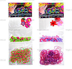 Набор для плетения браслетов  Loom Bands, 001087