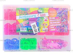 Детский набор для плетения браслетов Loom Bands, 004223, цена
