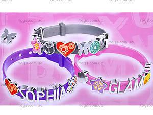 Детский набор браслетов Shell&Sparkle, MBK215, купить