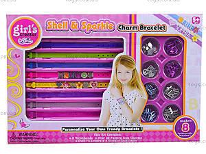 Детский набор браслетов Shell&Sparkle, MBK215, фото