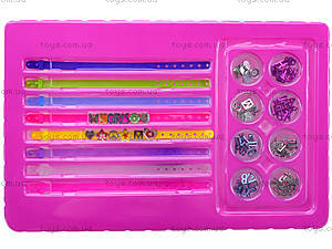 Детский набор браслетов Shell&Sparkle, MBK215, отзывы