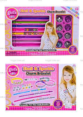 Детский набор браслетов Shell&Sparkle, MBK215