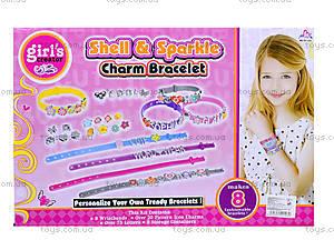 Детский набор браслетов Shell&Sparkle, MBK215, цена