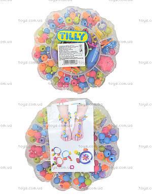 Детский набор «Pop arty» для создания украшений, BT-T-0021