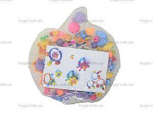 Детский набор украшений «Pop arty», BT-T-0034, фото
