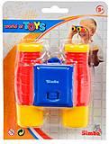 Бинокль детский Simba, 7 873 811, toys.com.ua