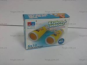 Бинокль,  для детей, 4301А