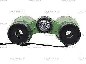 Детская игрушка «Бинокль для шпиона», 13718-01, фото