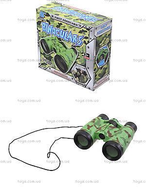 Детская игрушка «Бинокль для шпиона», 13718-01