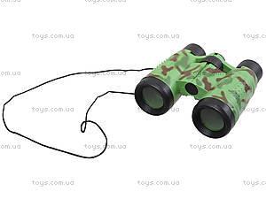 Детская игрушка «Бинокль для шпиона», 13718-01, отзывы