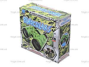 Детская игрушка «Бинокль для шпиона», 13718-01, игрушки