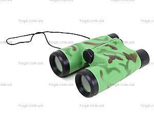 Военный бинокль для детей, 13717-12, игрушки