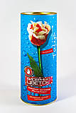 Бисерный цветок, БЦ-04, игрушки