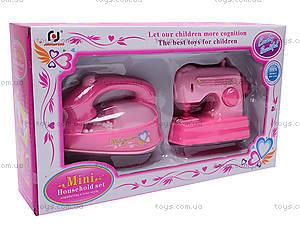 Бытовая техника для девочки, 3560/2/5, toys.com.ua