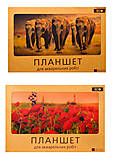 Планшет для акварельных работ, 20 листов, Ц155003У, фото