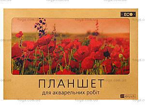 Планшет для акварельных работ А4, 20 листов, Ц155005У, купить